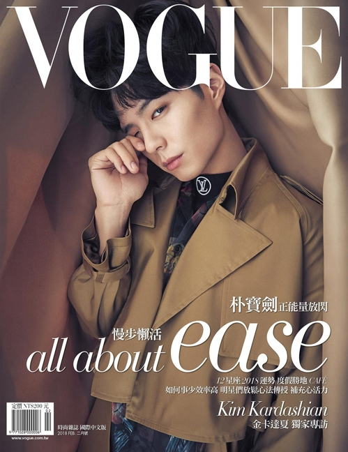 《VOGUE》2月刊台湾版 (韩联社/台湾《VOGUE》提供)