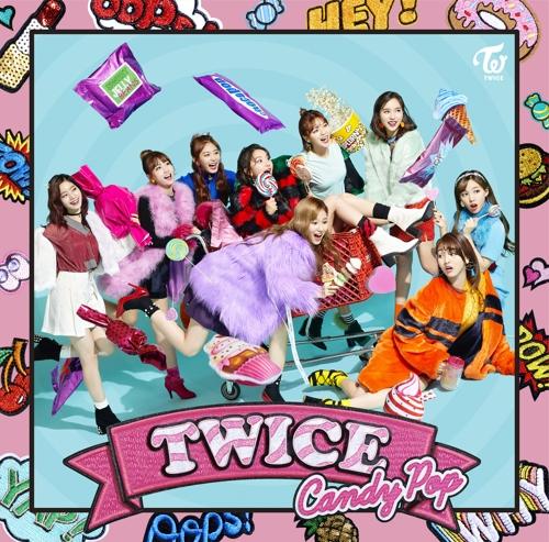 女团TWICE (韩联社/JYP娱乐提供)