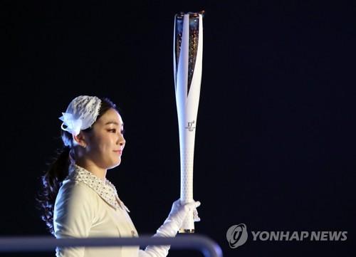 2月9日,在平昌冬奥会开幕式上,金妍儿准备点燃主火炬。(韩联社)