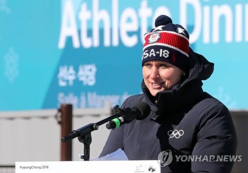 资料图片:美国IOC执委会委员安杰拉・鲁吉罗 (韩联社)