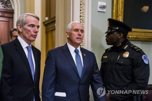 资料图片:美国副总统彭斯(韩联社/欧新社)