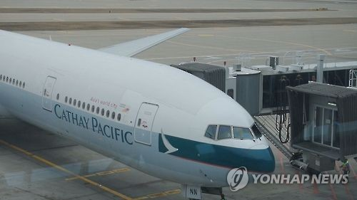 资料图片:国泰航空客机(韩联社TV)