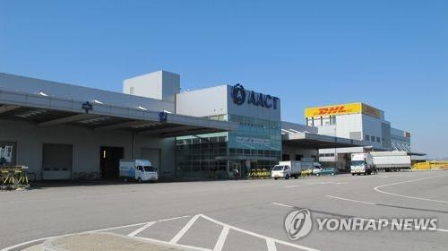 资料图片:仁川国际机场航空货运站AACT建筑(韩联社/仁川机场公社提供)