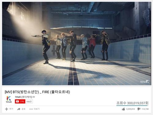 《FIRE》MV的YouTube截图(韩联社/BigHit娱乐提供)