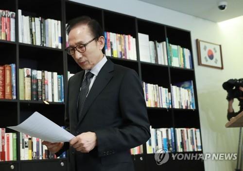 资料图片:韩前总统李明博(韩联社)
