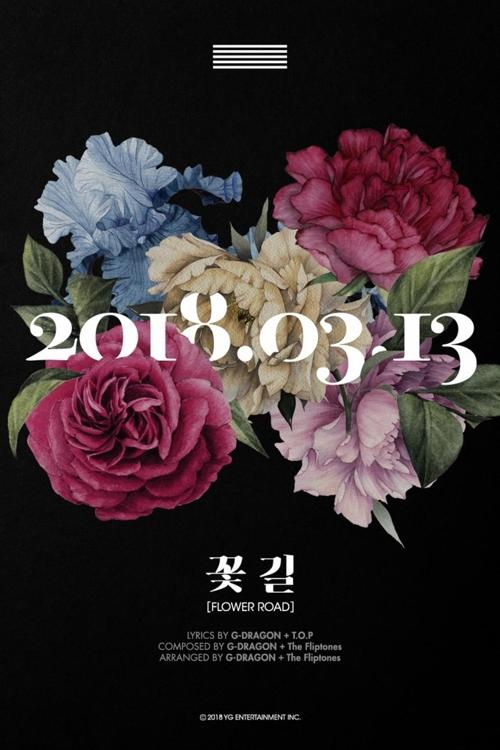 BIGBANG新歌《花路》封面照(YG提供)