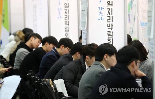 资料图片:这是2月22日在釜山国际会展中心(BEXCO)举行的青年就业博览会现场照。(韩联社)