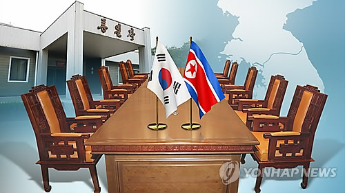 详讯:韩国向朝提议29日举行高级别会谈