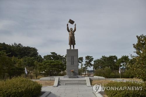 资料图片:位于忠清南道天安市的柳宽顺烈士铜像(韩联社)