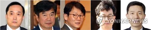 资料图片:左起依次为金相均、赵汉起、权赫基、尹建永、辛容郁(音)。(韩联社)