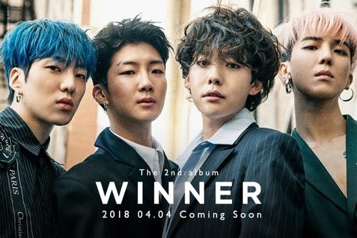 男团WINNER(官方脸谱)