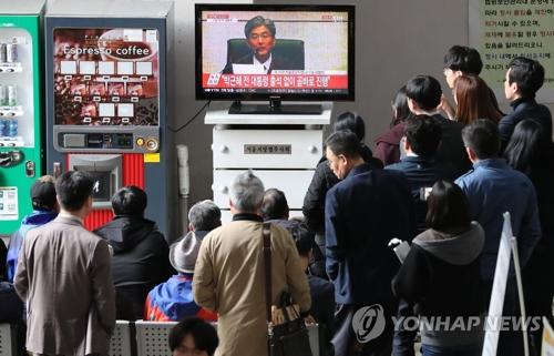 4月6日下午,在首尔中央地方法院,审判长在对朴槿惠亲信擅政案作出一审判决。图为首尔市居民们通过电视收看宣判直播。(韩联社)
