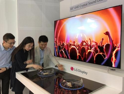 资料图片:LG显示器公司65英寸CSO(韩联社/LG显示器提供)