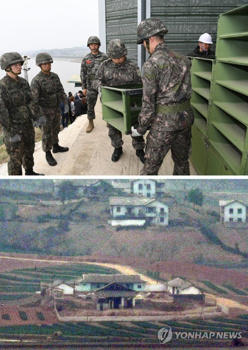 韩国防部:对朝喊话设备或周内拆除完毕 <img src='http://img.yonhapnews.co.kr/basic/home/icoarticle.gif' border='0' alt='????'>