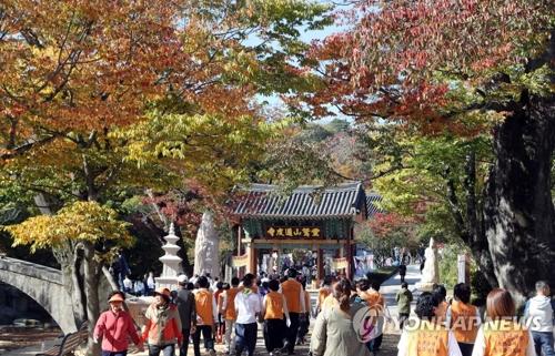 资料图片:梁山通度寺(韩联社)