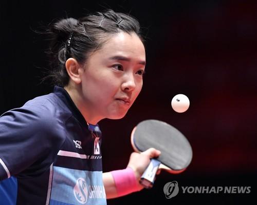 朝韩女子乒乓球联队韩籍选手全智熙(音)(韩联社/法新社)