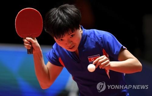 朝韩女子乒乓球联队朝籍选手金颂伊(音)(韩联社/欧新社)