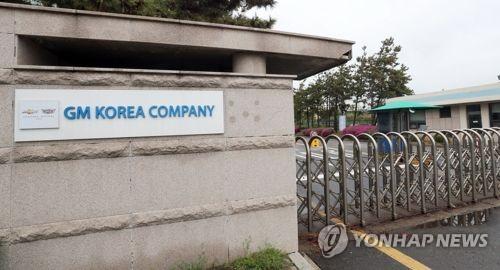 资料图片:韩国通用群山工厂正门(韩联社)