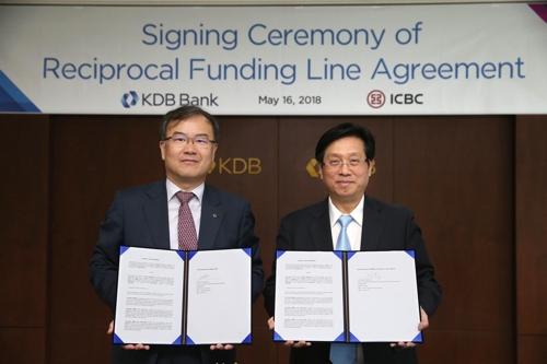 5月16日,韩国产业银行同中国工商银行签署2亿美元的货币互换协议。图为产业银行副行长曹�N铉(左)和中国工商银行副行长胡浩。(韩联社/产业银行提供)