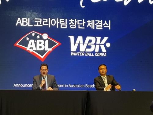 5月21日,在首尔汝矣岛格莱德酒店,澳大利亚职业棒球联赛(ABL)执行长卡姆・威尔(左)与WINTER BALL KOREA(WBK)代表金贤洙出席ABL的第7球队――韩国队成立签约仪式。图为威尔在活动上发言。(韩联社)