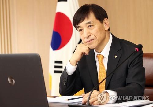 5月24日,在韩国央行,行长李柱烈出席金融货币委员会全体会议。(韩联社)