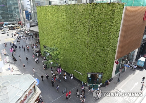 """资料图片:""""自然共和国""""明洞店(韩联社)"""