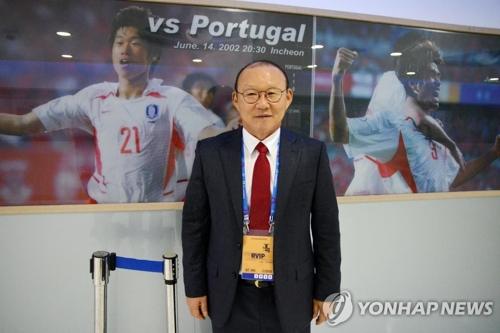 资料图片:越南国足韩国籍主教练朴恒绪(韩联社)