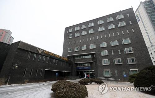 资料图片:原首尔市南营洞对共分室,现为首尔市龙山区警察人权中心。(韩联社)