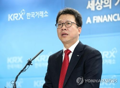 资料图片:韩国交易所董事长郑智元(韩联社)