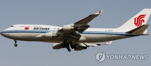 中国国航波音747客机(韩联社/Flightradar24截图)