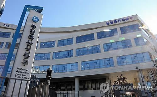 资料图片:韩国农林畜产食品部大楼(韩联社)