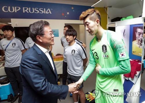 当地时间6月23日,在俄罗斯罗斯托夫竞技场,韩国队在2018世界杯F组第二轮中以1-2憾负墨西哥。韩国总统文在寅在赛后慰问韩国队员,与守门员赵贤佑(右)握手。(韩联社)