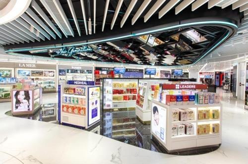 新罗免税店香港机场店(新罗免税店提供)-新罗免税店香港国际机场