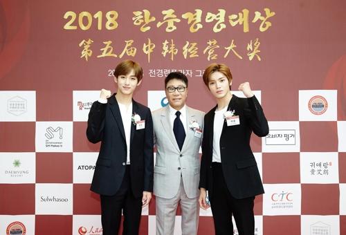 6月28日,在首尔全国经济人联合会PLAZA,NCT127成员WINWIN(左起)、李秀满和NCT127成员TAEYONG出席韩中经营大奖颁奖礼,并摆姿势供媒体拍照。(SM娱乐提供)