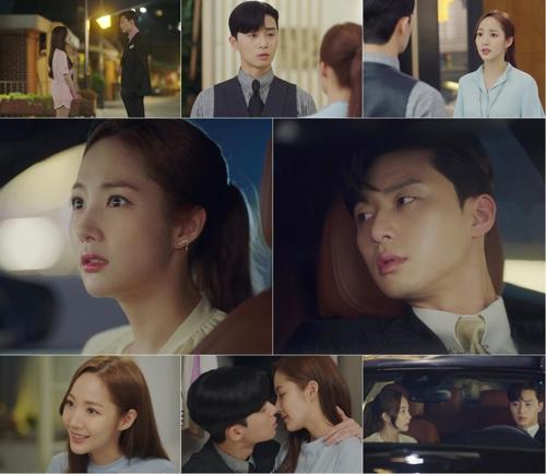 《金秘书为何那样》剧照(tvN提供)