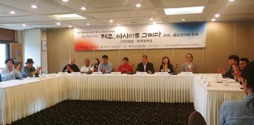 7月11日上午,韩中先锋派艺术家交流展座谈会在首尔举行。(韩联社)