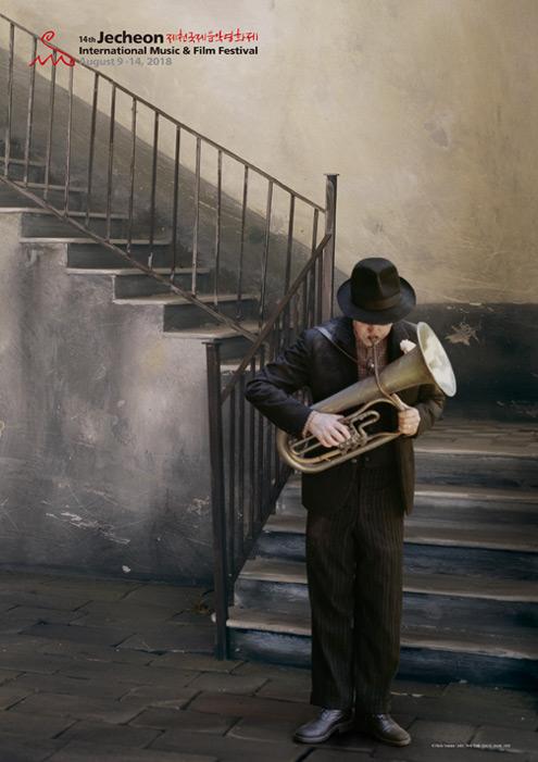 堤川国际音乐电影节海报(官方图片)