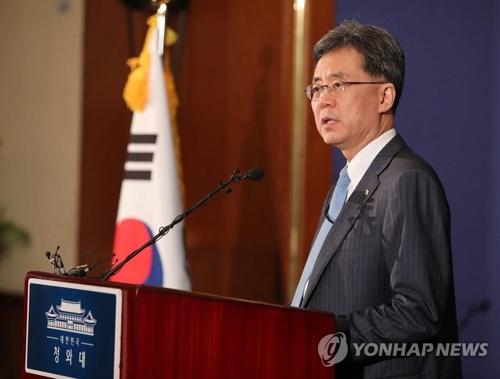 资料图片:产业部通商交涉本部长金铉宗(韩联社)