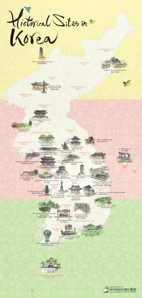 VANK制作的英文版韩国历史古迹旅游地图