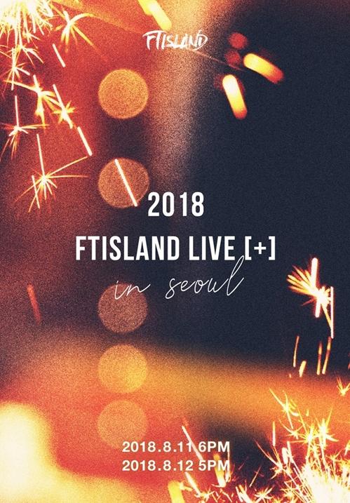 FTISLAND演唱海报(FNC娱乐提供)
