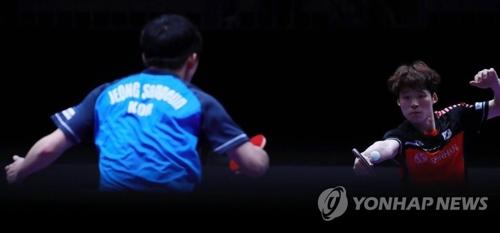 资料图片:正在比赛中的张宇镇(韩联社)
