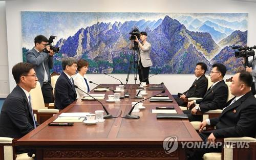 资料图片:韩朝山林项目合作小组会谈现场(韩联社)