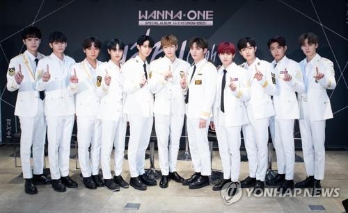 资料图片:Wanna One(经纪公司提供)