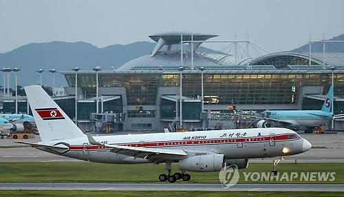 朝鲜高丽航空客机(韩联社)