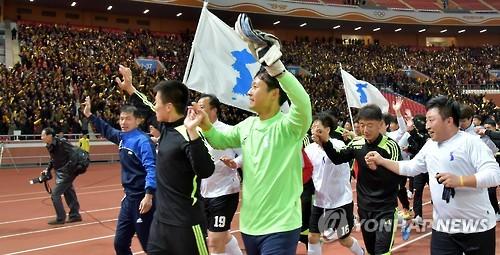 资料图片:图为2015年在平壤举行的第三次韩朝工人统一足球赛现场。(韩联社)