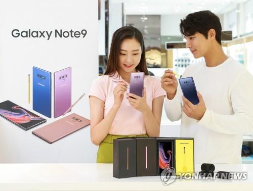 三星电子新款旗舰手机Galaxy Note9宣传照(韩联社/三星电子提供)