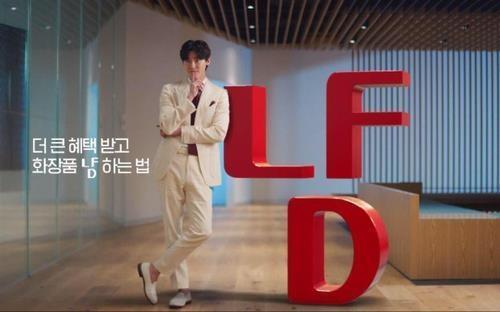 资料图片:乐天免税广告(韩联社/乐天免税店提供)