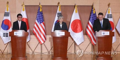 资料图片:6月14日,在日本东京,日本外相河野太郎(左起)、韩国外长康京和、美国国务卿蓬佩奥在会晤后共同会见记者。(韩联社)