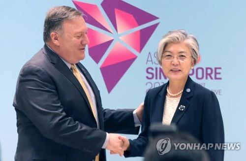 资料图片:韩国外交部长官康京和(右)与美国务卿蓬佩奥(韩联社)