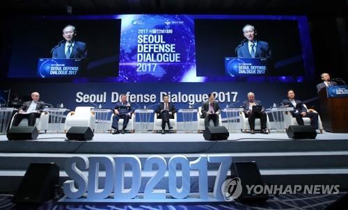 资料图片:2017首尔安全对话现场照(韩联社)